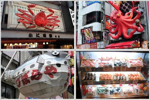 Ikon menarik di Shin Saibashi Osaka