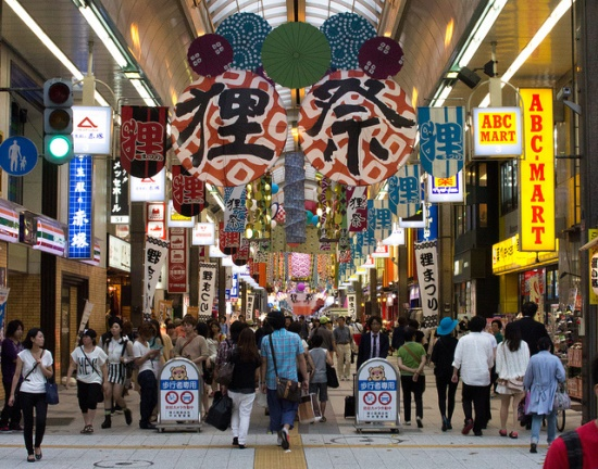 Shopping Arcade di Stasiun Sapporo