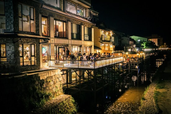Starbucks dengan style Kawayuka di Kyoto