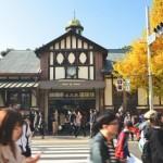 Stasiun JR Harajuku