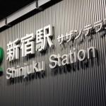 Stasiun Shinjuku di Tokyo