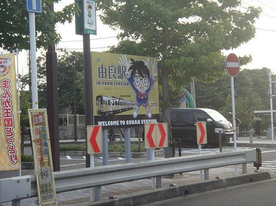 Stasiun Yura bertema Conan di Hokueichou