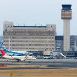 Suasana Bandara Itami Osaka