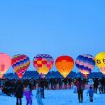 Suasana Festival Balon Ojiya di Niigata