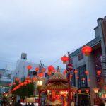 Suasana Kobe Chinatown di musim panas
