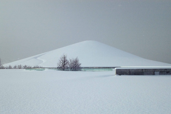 Suasana Moerenuma Snow Park di musim dingin