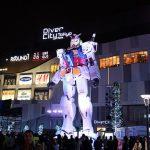 Suasana Odaiba Diver City malam hari