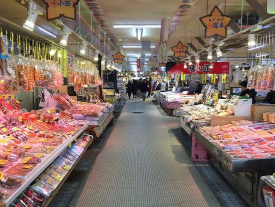 Suasana Pasar Pagi Hakodate