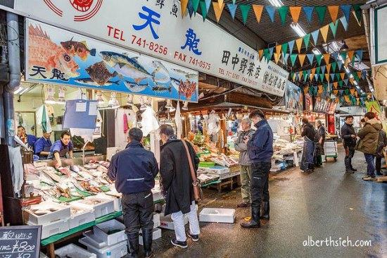 Suasana Pasar Yanagibashi di Nagoya