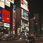 Suasana Susukino di Sapporo