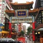Suasana Yokohama Chinatown