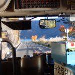 Suasana di dalam Bus Kawaguchiko