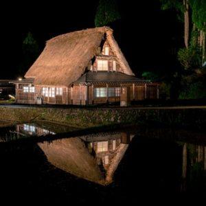 Suasana hening kala Gokayama Illumination
