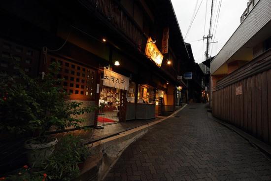 Suasana jalan-jalan di Arima Onsen Hyogo