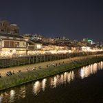 Suasana malam hari di Pontocho Alley Kyoto