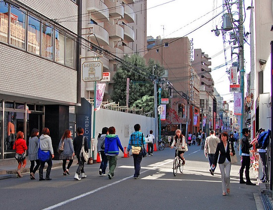 Suasana orange street Osaka