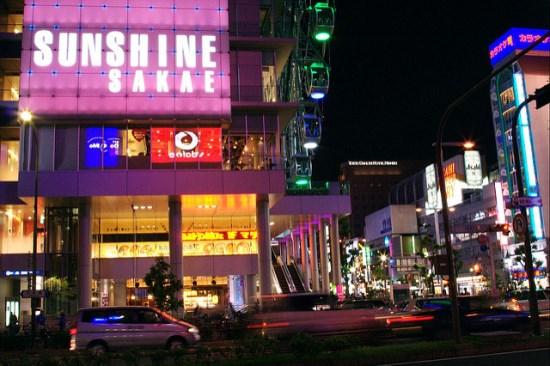 Sunshine Sakae di Nagoya