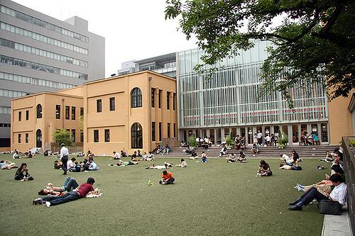 Taman Museum Manga Kyoto