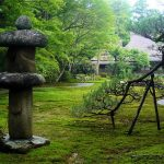 Taman Yoshikien Nara