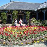 Taman bunga di Glover Garden