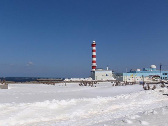 Tanjung Noshappu di Wakkanai di Hokkaido