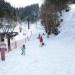 Tempat bermain anak-anak di Resort Ski Hirogawara Kyoto