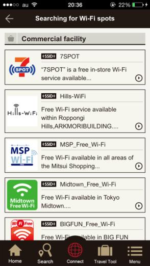 Tempat wi-fi gratis di Jepang