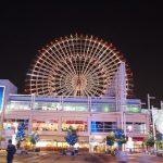 Tempozan Marketplace Osaka