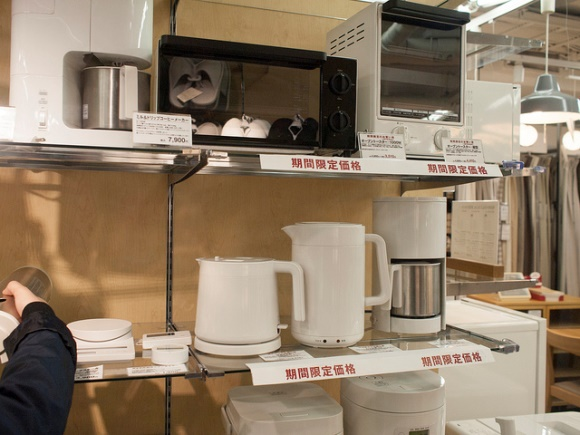 Tips berbelanja di Jepang : Toko Muji