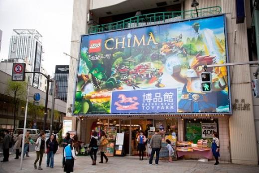 Toko Mainan di Ginza Tokyo di ujung Chuo Dori