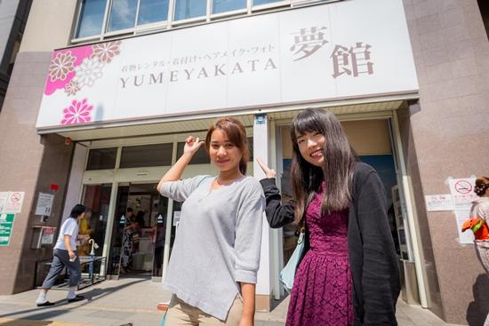 Toko Rental Kimono Yumeyakata di Kyoto