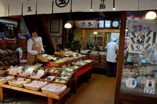 Toko Tamariki Seika di Kamagoe