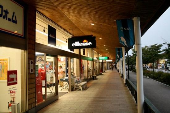 Toko di Karuizawa Prince Shopping Plaza