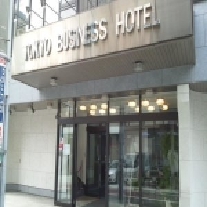 Tokyo Business Hotel