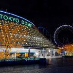 Tokyo Dome di malam hari