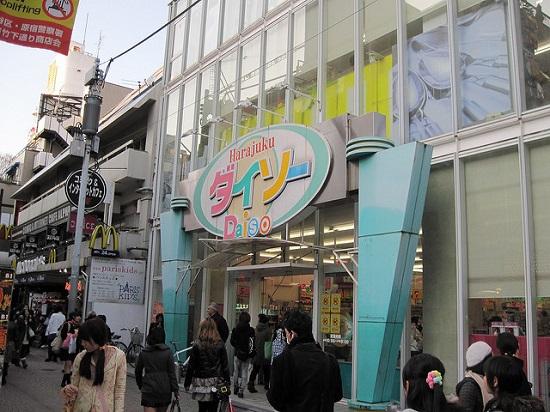 Tokyo Serba 100 yen Daiso di Harajuku