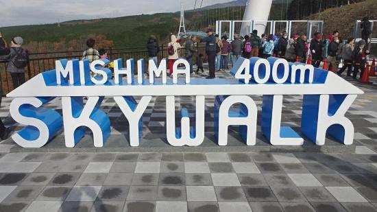 Ujung jembatan Mishima Skywalk