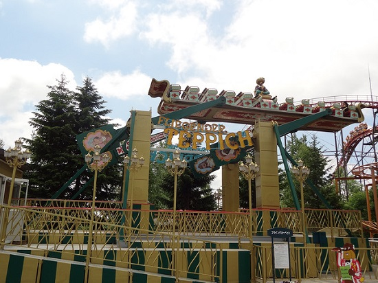 Wahana permainan musim panas di Rusutsu Resort Jepang