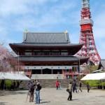 Zojoji dan Tokyo Tower