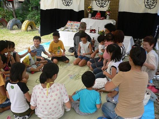 anak-anak bermain di jizo bon