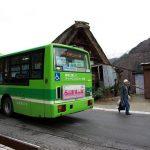 bus nohi ke shirakawago