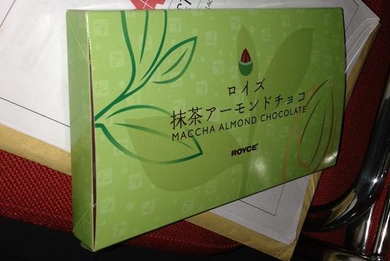 coklat royce maccha