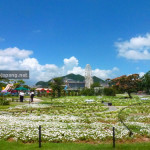 Huis Ten Bosch Art Garden