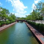 Kanal di Huis Ten Bosch Art Garden