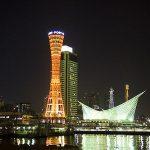keindahan kobe port tower malam hari