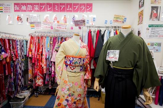 koleksi-kimono-di-yumeyakata-kyoto