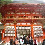 kuil yasaka kyoto