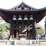 lonceng di kuil todaiji