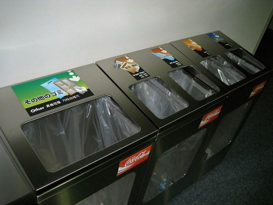 Cara membuang sampah di Jepang