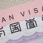 Mengurus visa jepang
